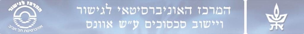 לוגו תא