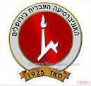 המרכז לחינוך יהודי ע