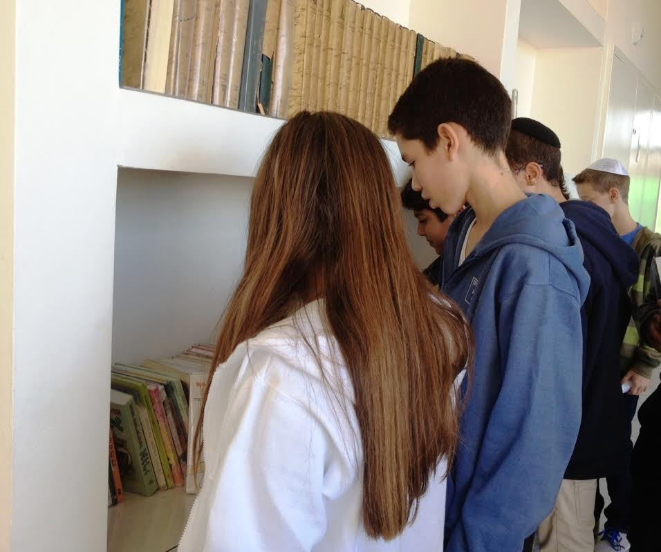 ספרייה אשדוד