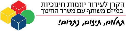 לוגו יוזמות