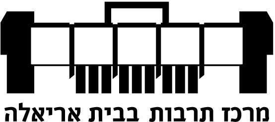בית אריאלה