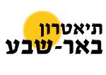 לוגו תיאטרון
