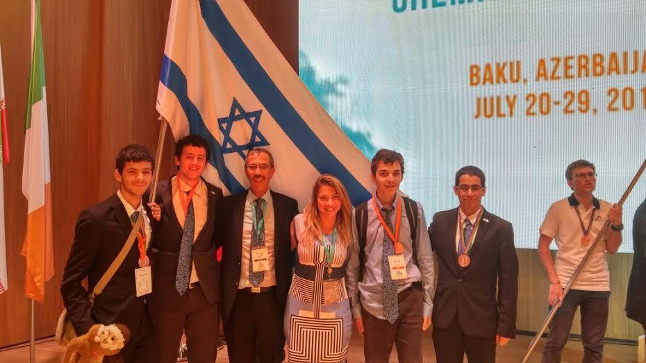 נבחרת ישראל בכימיה