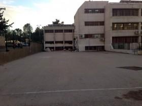 חצר בית הספר לפני