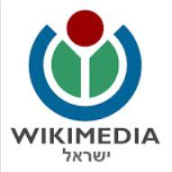 ויקימדיה ישראל
