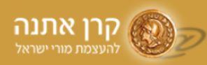 לוגו קרן אתנה