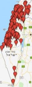 מפת הפנימיות בישראל