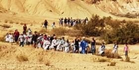 ערבה תיכונה בטקס במדבר