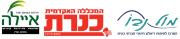 לוגו משותף