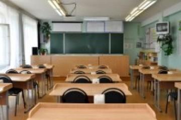 השתלמויות מורים בשנת שבתון