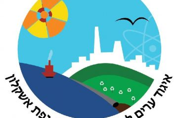 איגוד ערים – שמירה על איכות סביבה