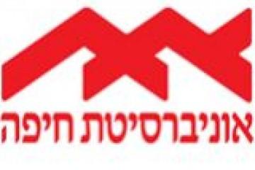 אוניברסיטת חיפה – היחידה ללימודי המשך ולימודי חוץ